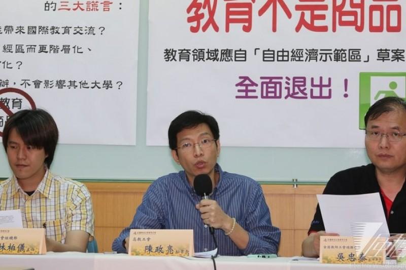 高教工會6日舉行「教育不是商品」記者會,左起為高教工會組織部主任林柏儀、陳政亮、全國教師工會總聯合會副理事長吳忠泰。(余志偉攝)