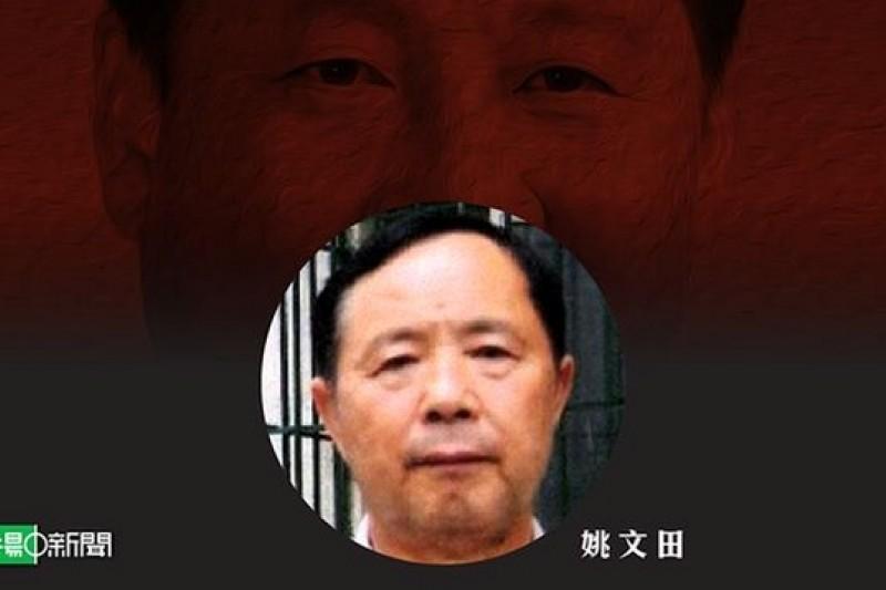 曾出版《和蟹大帝胡錦濤》的香港出版商姚文田被判重刑10年。(取自主場新聞)