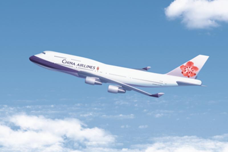 中華航空表示,已經將今天往返越南胡志明市的班機放大機型,每趟可以增加99個座位,因應可能的返台人潮。(取自網路)