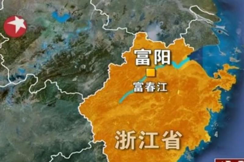 浙江北部發生化學物質汙染富春江的事件。(截自網路視頻畫面)