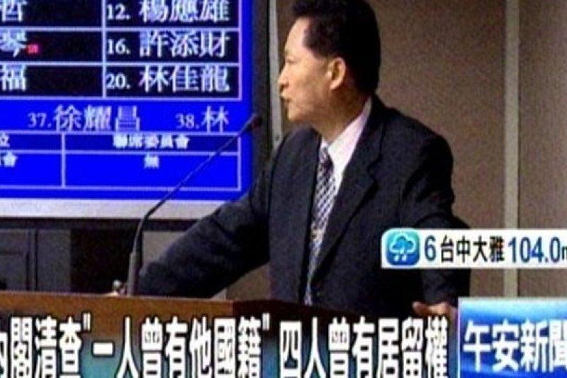 行政院清查內閣閣員曾經擁有外國國籍或居留權者共7人,全部已經放棄。(截取自東森電視畫面)