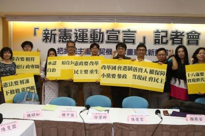 社運團體9日發表新憲運動宣言,以下修修憲門檻為目標。(風傳媒攝影)