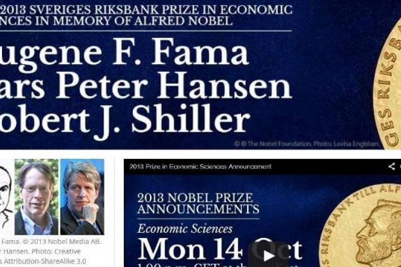 2013年諾貝爾經濟學獎由3位美國經濟學家法瑪(Eugene F. Fama)、漢森(Lars Peter Hansen)、席勒(Robert J. Shiller)共享殊榮(取自網路)