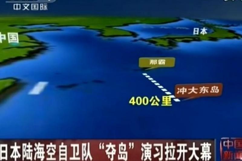 日本大規模奪島演習。資料來源:網路