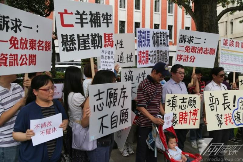 國中會考爭議持續,12年國教家長聯盟14日上午「路過」教育部,抗議制度複雜,讓家長們很焦慮。(余志偉攝)