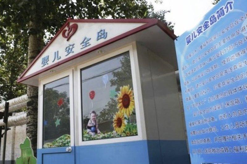 中國各地試行「嬰兒安全島」制度。(圖片來源:取自網路)