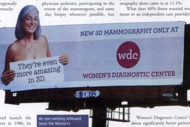 醫界開始檢討乳房攝影篩檢必要性之際,研究稱3D篩檢效果更好。(取自網路)