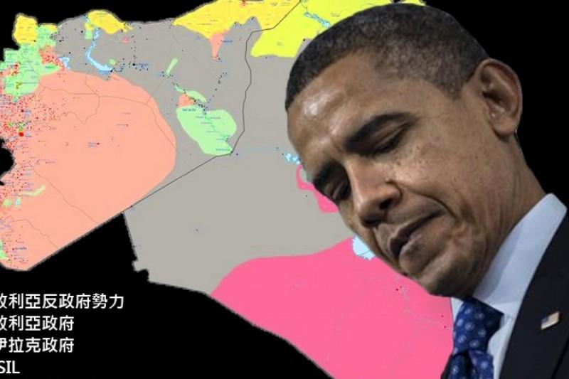 不願意攪和敘利亞內戰的歐巴馬,為了伊拉克問題改變態度。