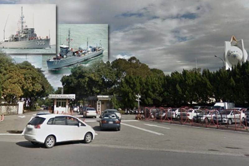 中科院法人化之後可設子公司,邀國外廠商以技術入股,參與海軍獵雷艦案的公司已著手洽談合作。(取自中華民國海軍網站、Google Map/影像合成:風傳媒)