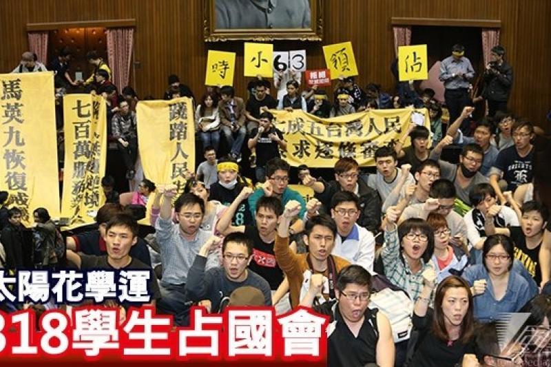 短短7個小時,創造了學生占領國會議場的史無前例紀錄,也掀起了屬於這個世代青年的太陽花學潮! (余志偉、吳逸驊攝/風傳媒影像合成)