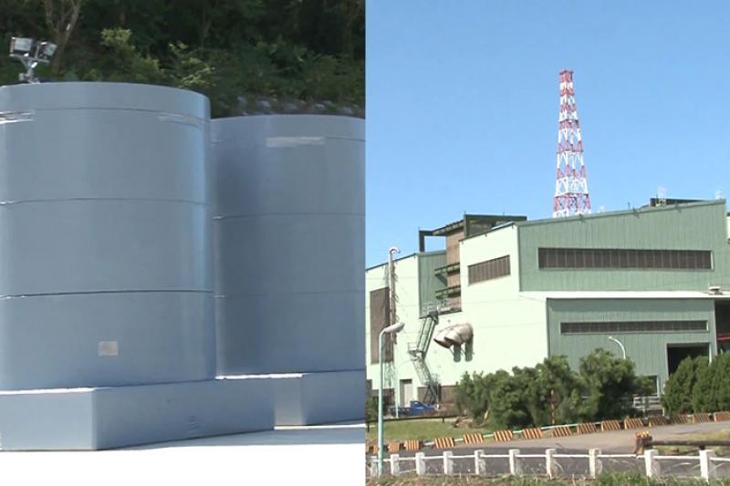 核一廠乾式貯存場已興建完成,但卻因遲未拿到水保完工證明而無法啟用,如今又被環保團體指控乾貯筒製作鋼材易破損,爭議再起。(取自台電影音網/影像合成:風傳媒)