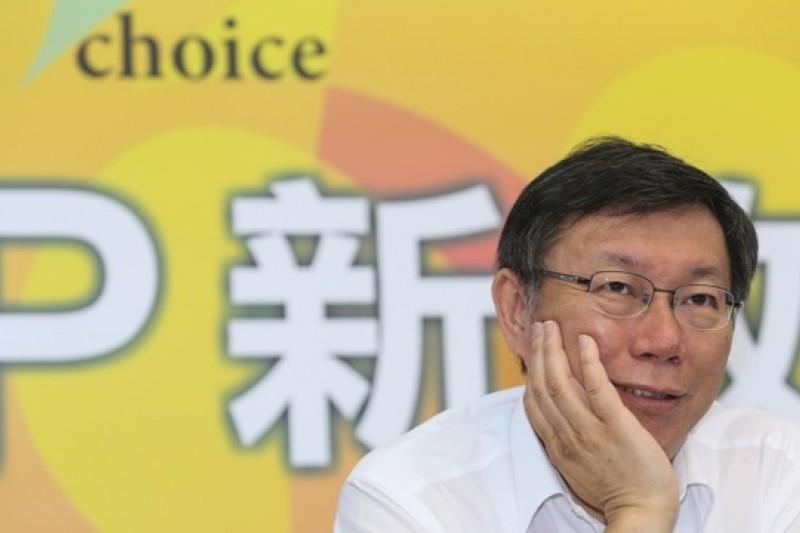 台北市長候選人柯文哲的競選團隊中,有不少是來自民進黨的借將,有幾位借將對加入柯營這趟「奇幻旅程」,有著深刻心得,因為柯P真的不一樣。(資料照片,林韶安攝)