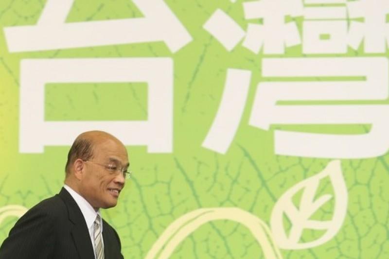 民進黨華山會議仍未就調整台獨黨綱做成結論