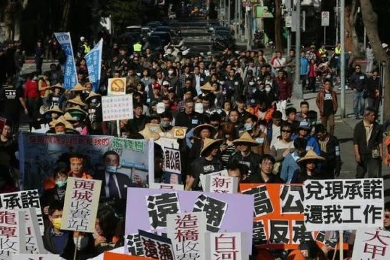 抗議etag,千人聚凱道。(余志偉攝)