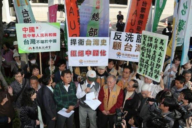 教育部修改高中課綱引發抗議。(余志偉攝)