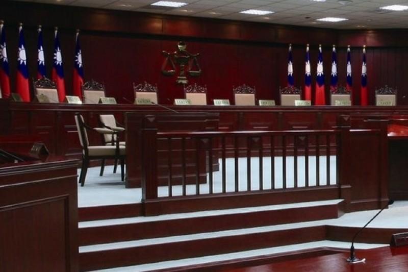 大法官解釋指十八趴改革不違憲。(取自司法院官網)