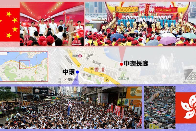 慶祝香港回歸、抗議中國統治的活動,1日在香港中環同時展開。(製圖:風傳媒鄭立瑋)