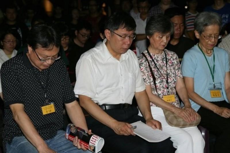 醫師柯文哲( 左二)出席陳文成紀念晚會,和其他與會者一起低頭默哀。(吳逸驊攝)