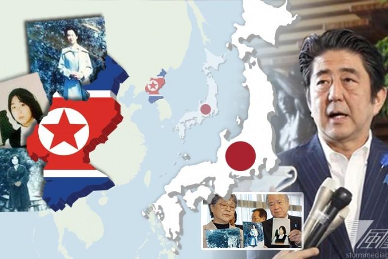 安倍解除部分對北韓制裁,交換日人遭綁架真相。(製圖:風傳媒鄭力瑋)