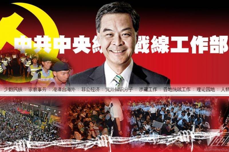 港人努力爭取自治,但北京自有另一番打算。(製圖:風傳媒 鄭立瑋)