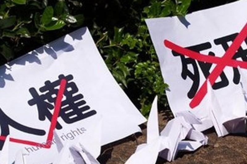 反服貿學運引爆兩岸協議的程序爭議,兩岸司法互助協議也成為討論話題。(取自網路)
