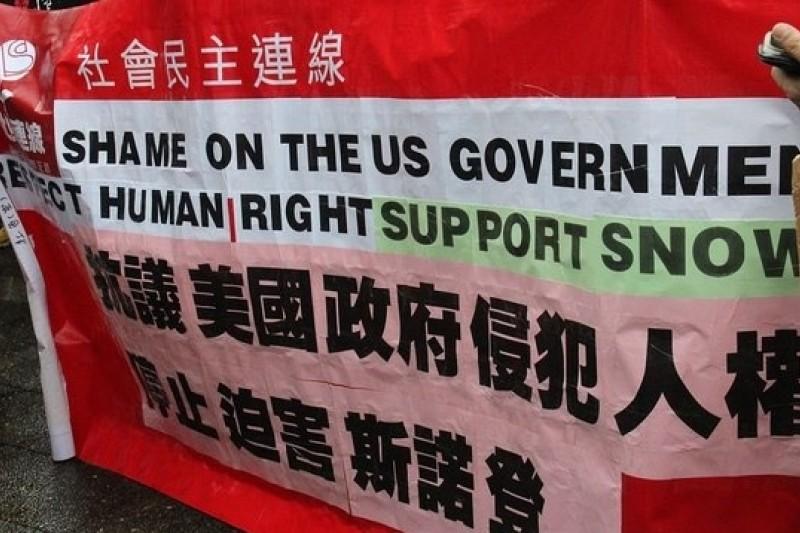 揭密之後,世界各地都有支持史諾登的聲音。圖為港人表達挺史諾登、指美國侵犯人權。(取自維基百科)