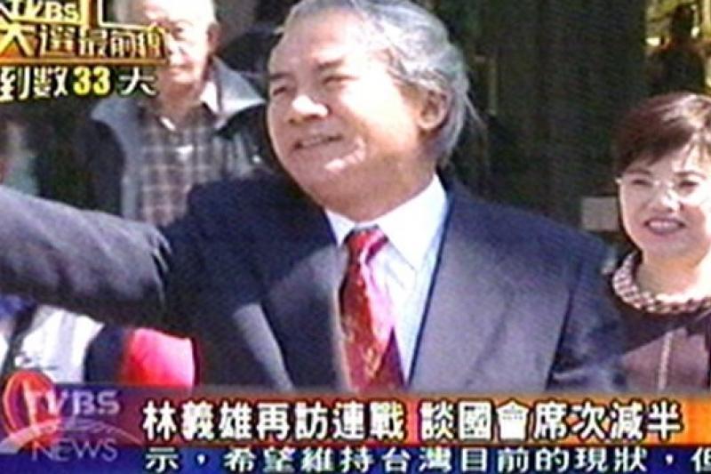 當年林義雄靜坐訴求國會減半,如今民進黨主席蘇貞昌主張國會席次加倍(取自TVBS電視畫面)