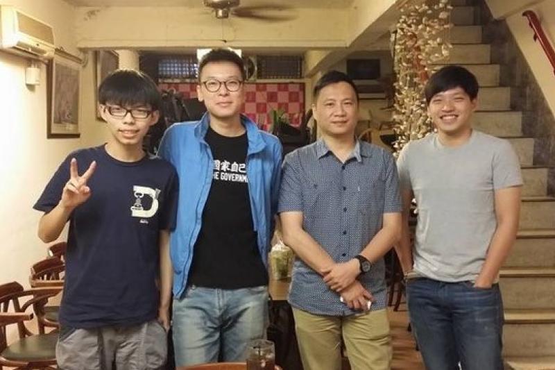 兩岸三地學運領袖(左起:黃之峰、林飛帆、王丹、陳為廷)台北聚首。(取自學民思潮臉書)
