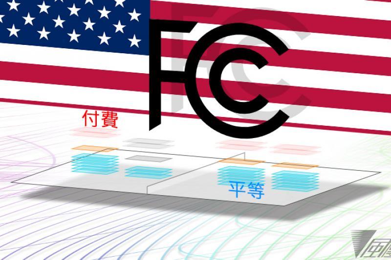 諸多網路公司關切美國聯邦通訊傳播委員會正在擬定的「網路中立」相關法規(製圖:風傳媒/李承祐)