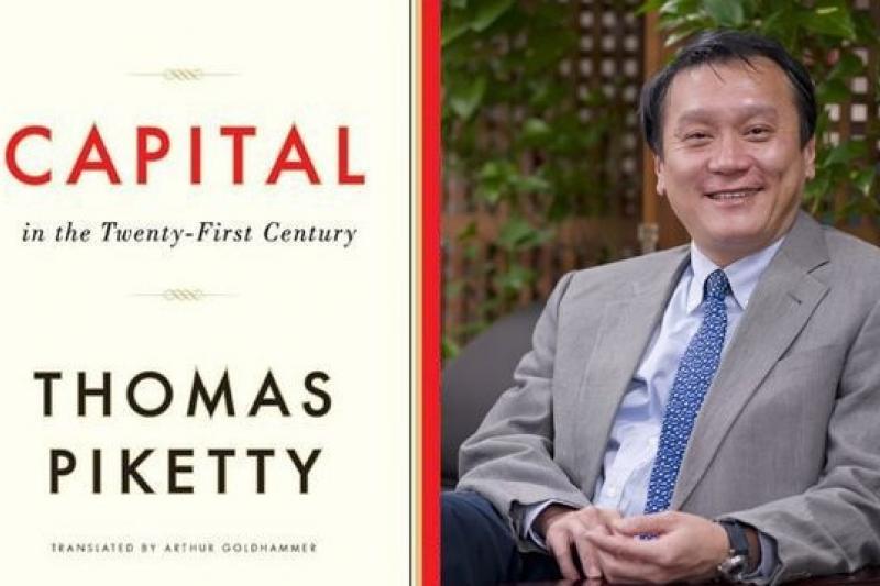 中研院大院士朱敬一深入導讀被喻最近十年最具影響力的經濟學著作《21世紀資本論》。(風傳媒合成)