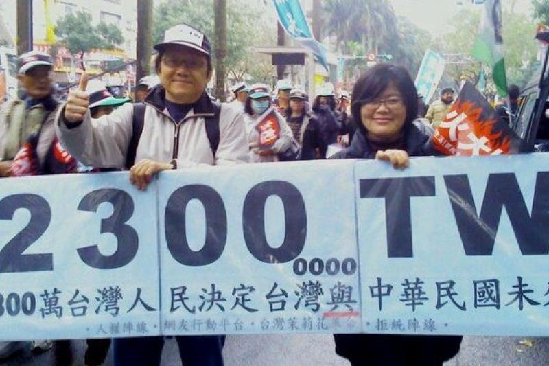 台灣未來由2300萬人民決定,既是台灣共識也是台灣常識。(取自網友行動平台臉書)