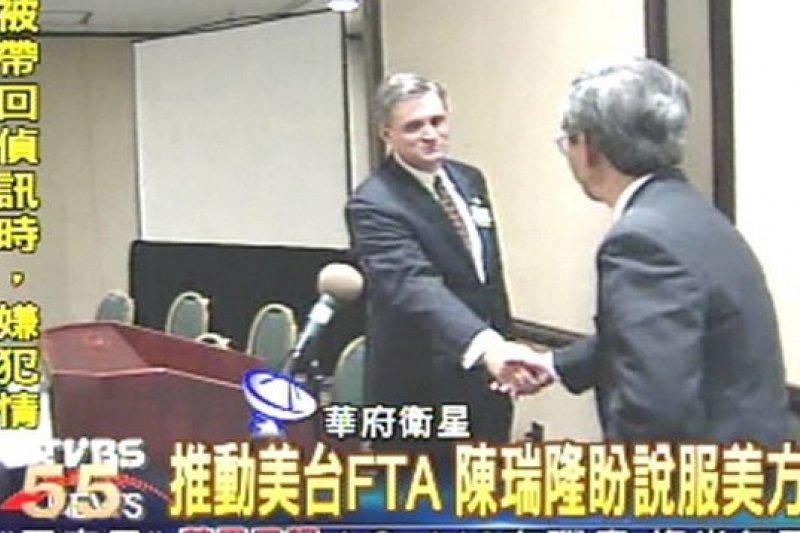 將近十年前的扁政府時代,台灣政府就全力爭取台美簽定FTA,十年過去進展有限。(截取自TVBS電視畫面)