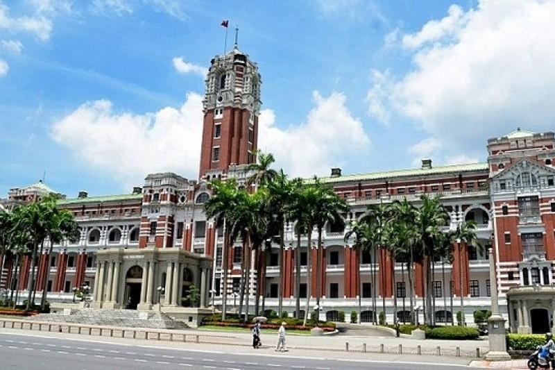 台灣的政治體制到底是總統制、內閣制、雙首長制、甚至半總統制,爭議經年始終沒有定論。(總統府,取自維基百科)