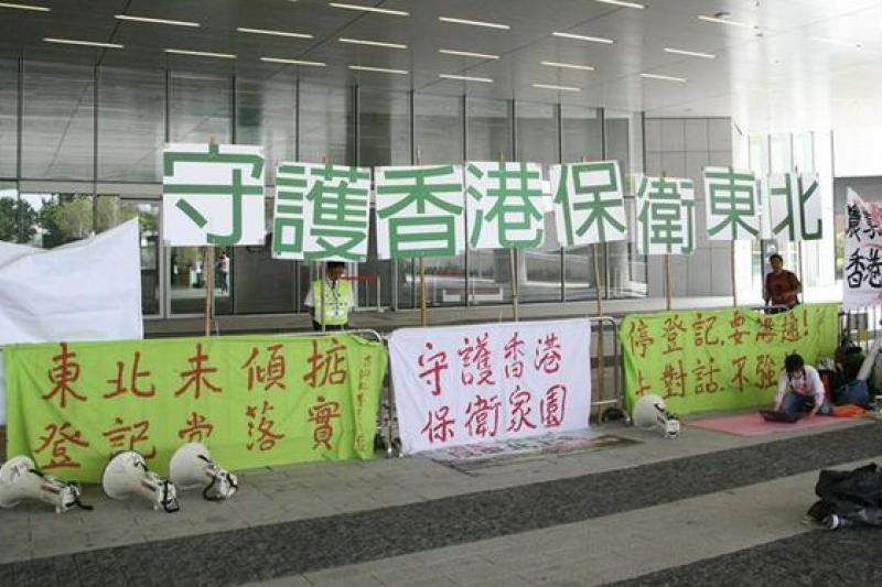 新界東北發展計畫撥款事件擴大,香港立法會日前也遭佔領,六月的香港劍拔弩張,其根源就是地產霸權。(取自土地民化臉書)