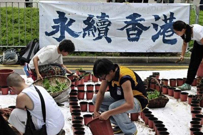 香港620反新界東北發展集會一角。(資料照,騰訊大家網)