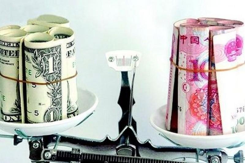 人民幣國際化其實存在著一個超級死結,就是龐大的貿易順差。(取自騰訊大家網)
