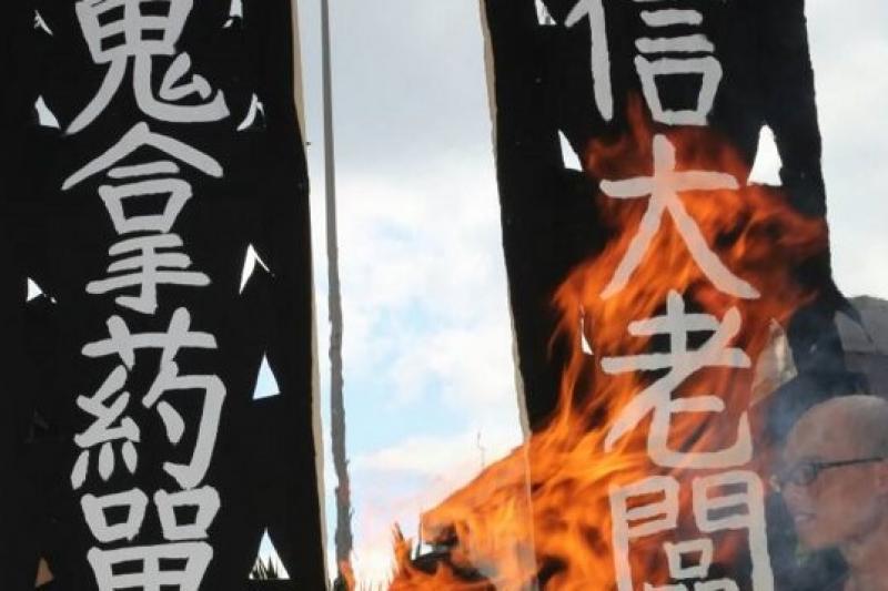 不懂為何台灣受低薪之害者,看工總白皮書就明瞭大半,難怪勞團要抗議。(余志偉攝)