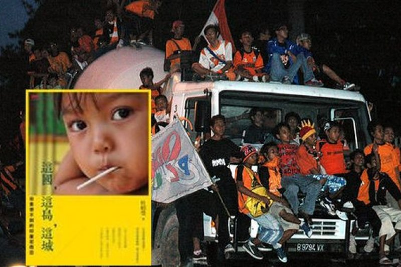 印尼足球迷極為熱,兩年前甚至發生買不門票而踩死兩人的事件。(網路)