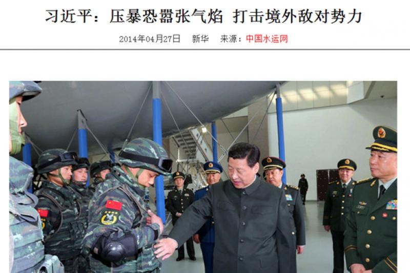 習近平時代開始,強調維穩,「敵對勢力」兇悍如昔,中國的噩夢還沒醒。(取自網路截圖)