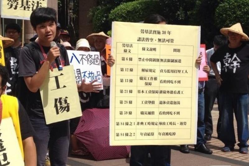 工作傷害受害人協會專員劉念雲。(王立柔攝)