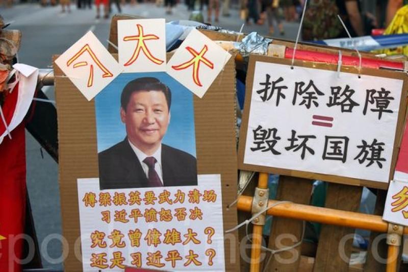 中國國家主席習近平的頭像被香港學生做成行為藝術作品,擺置在路障上。(作者提供)