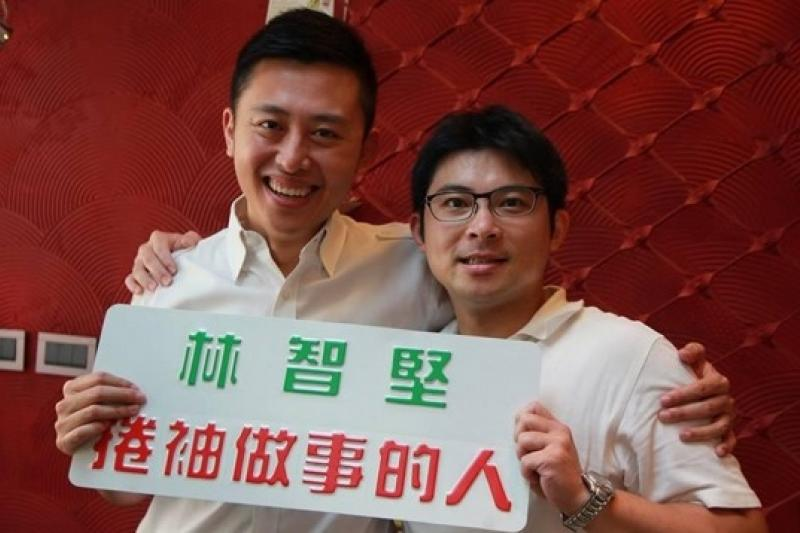 民進黨已決定提名新竹市議員林智堅(左)參選新竹市長。(取自林智堅臉書)