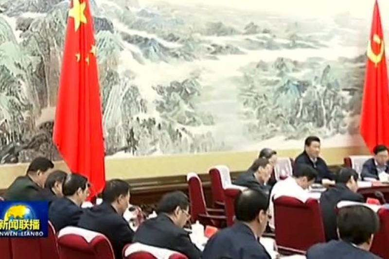 中共中央政治局舉行第十八次集體學習,習近平提出「禮法合治,德主刑輔」,不過,欲期習徹底改革法制,可能要失望了。(取自騰訊)