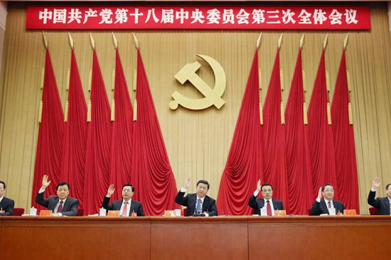 中共第十八屆三中、四中全會召開後,許多人關心共產黨會改革嗎?答案是肯定的,但是,難免是權宜之計。(取自新華網)