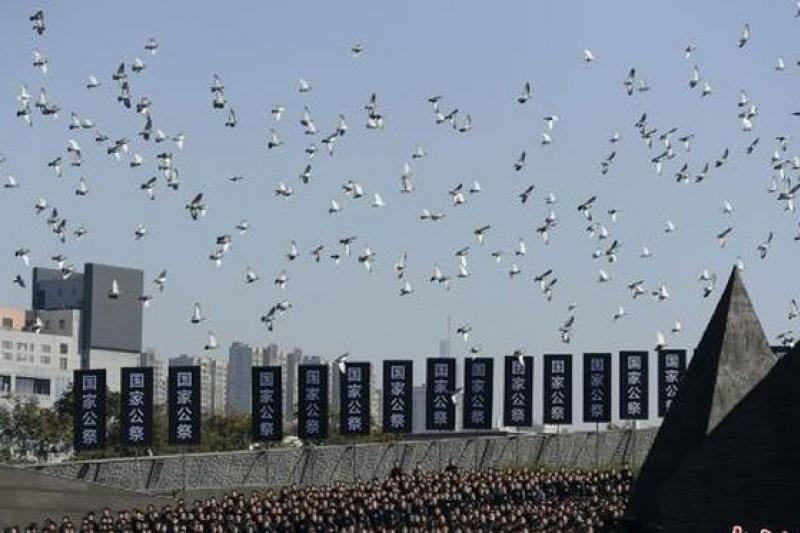 南京大屠殺77周年,中國將之定為第一個國家公祭日。(中新網)