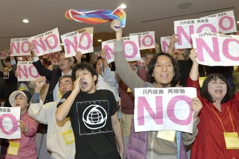 日本鹿兒島縣政府決定重啟核電廠,但民間反對聲浪仍居高不下。(美聯社)