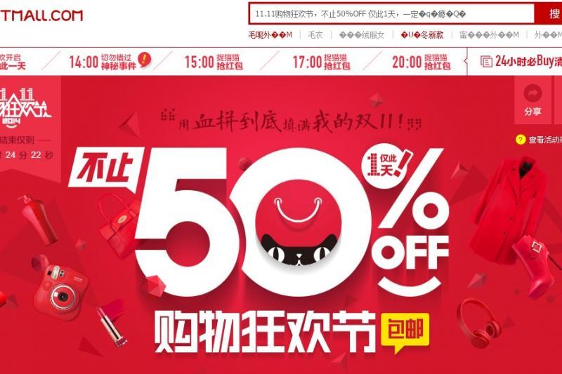 老早把馬克思丟在腦後的中國,購物已然可以狂歡。
