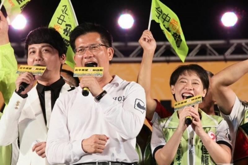 台中市長候選人林佳龍23日出席婦女希望晚會,他說要打造一個讓媽媽可以安心生活的台中市。(蕭德洪攝)