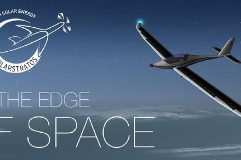 太陽能動力飛行器可望在2017年升空。(取自SolarStratos官網)