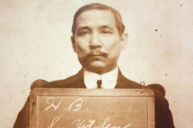 孫中山1895年入境夏威夷時的照片,時年30歲。(美國在台協會網站)